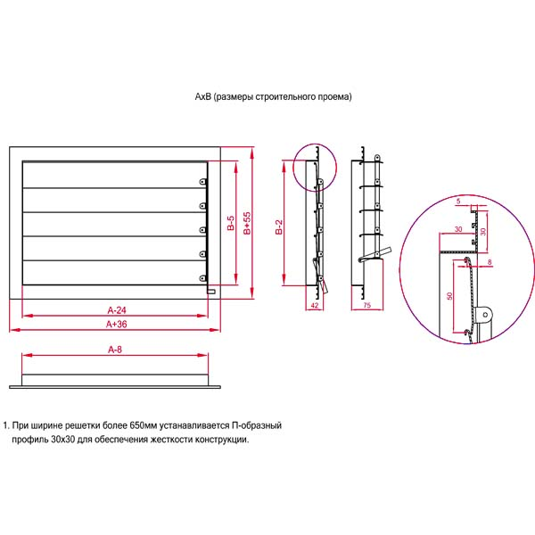 Чертеж вентиляционной решетка с ручкой