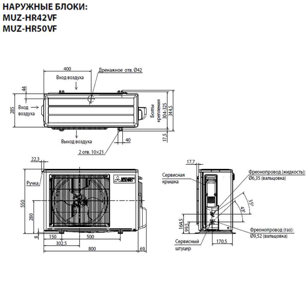 MSZ-HR42VF/MUZ-HR42VF