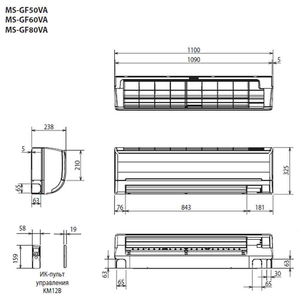 MS-GF60VA/MU-GF60VA
