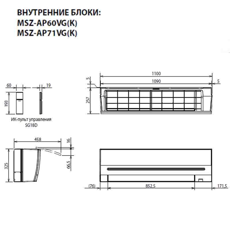 MSZ-AP71VG(K)/MUZ-AP71VG