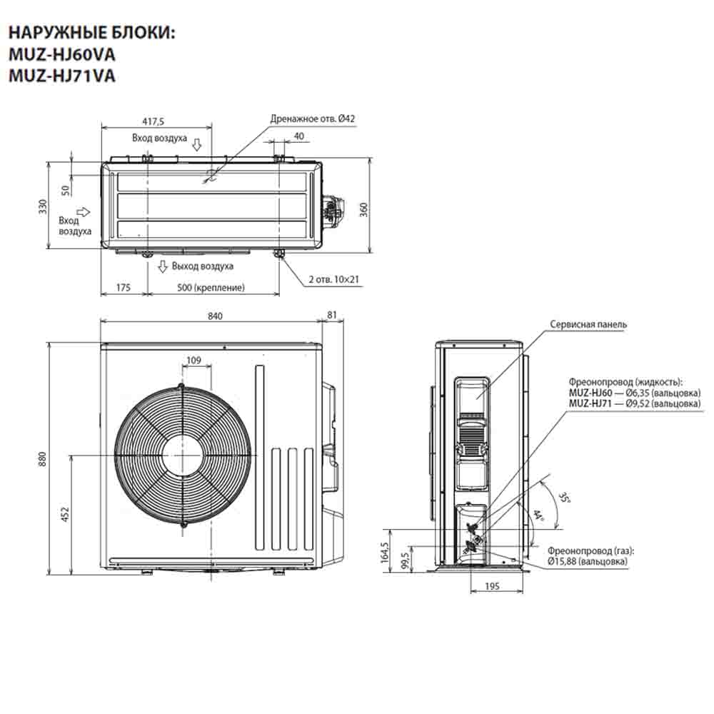 MSZ-HJ60VA/MUZ-HJ60VA