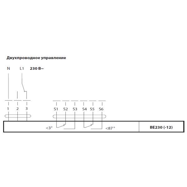 Привод Belimo BE230 (40 Нм/ 230 В)