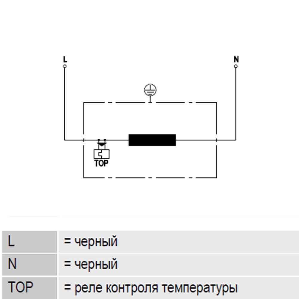 Схема подключения W2S130-AA03-01