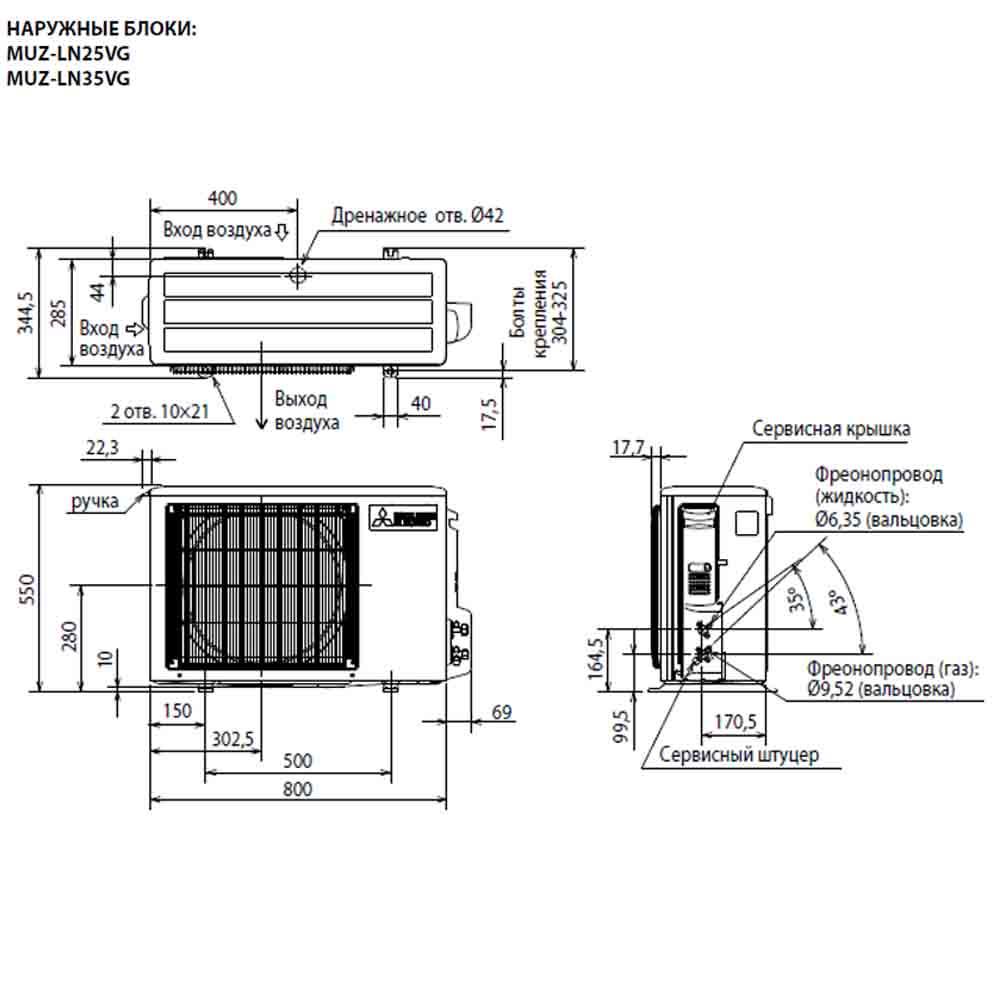 MSZ-LN35VGB/MUZ-LN35VG