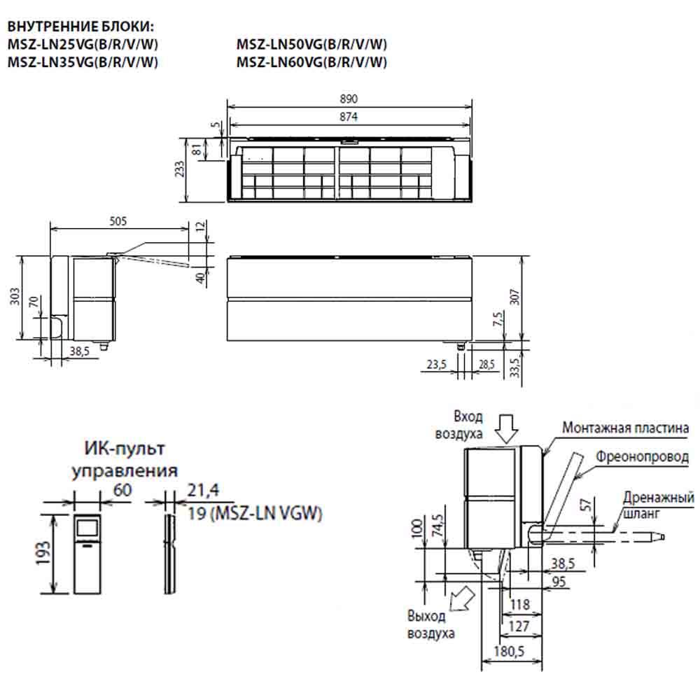 MSZ-LN50VGB/MUZ-LN50VG